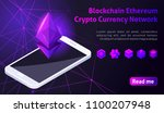 isometry blockchain ethereum... | Shutterstock .eps vector #1100207948