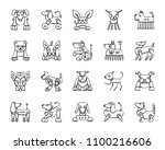 robot dog charcoal icons set.... | Shutterstock .eps vector #1100216606