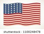 american flag patriotic... | Shutterstock .eps vector #1100248478