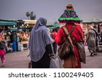 Small photo of Water carrier in Marrakech
