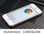 2018.04.23 kazan russia  ... | Shutterstock . vector #1100262206