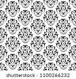 geometric pattern seamless | Shutterstock . vector #1100266232