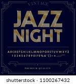 gold metallic font set. letters ... | Shutterstock .eps vector #1100267432