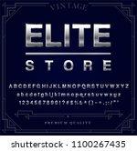 platinum  silver or chrome... | Shutterstock .eps vector #1100267435