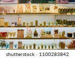 milan  italy   circa november ... | Shutterstock . vector #1100283842