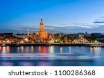 the boat was sailing in chao... | Shutterstock . vector #1100286368