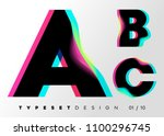 vector typeset design. neon... | Shutterstock .eps vector #1100296745