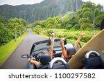road trip travel   girls... | Shutterstock . vector #1100297582