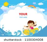 illustration of a young... | Shutterstock .eps vector #1100304008