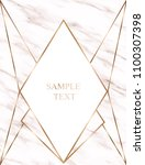 marble geometric template with... | Shutterstock .eps vector #1100307398