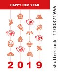 new year card with wild pig... | Shutterstock .eps vector #1100321966