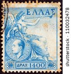 greece   circa 1952  a stamp... | Shutterstock . vector #110032478