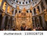 jerusalem  israel   december 19 ... | Shutterstock . vector #1100328728