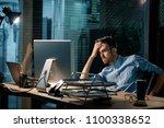 man sitting alone in office... | Shutterstock . vector #1100338652