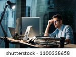 casual tired office worker... | Shutterstock . vector #1100338658