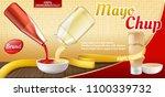vector 3d realistic ad poster... | Shutterstock .eps vector #1100339732