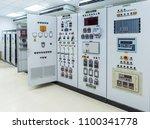 electrical switchgear...   Shutterstock . vector #1100341778