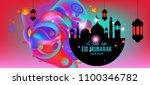 eid mubarak greeting card... | Shutterstock .eps vector #1100346782