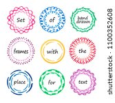 set of colorful hand  drawn...   Shutterstock .eps vector #1100352608