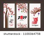 vertical hand drawn banners set ... | Shutterstock .eps vector #1100364758