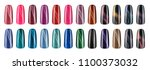 nail polish in different... | Shutterstock . vector #1100373032
