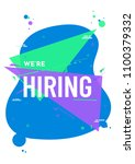 we are hiring poster or banner... | Shutterstock .eps vector #1100379332