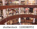 dubai  united arab emirates.... | Shutterstock . vector #1100380952