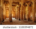 champaner  gujarat  india. 11th ... | Shutterstock . vector #1100394872
