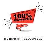 red flat line banner 100 ... | Shutterstock .eps vector #1100396192