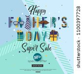 father's day sale banner. promo ... | Shutterstock .eps vector #1100397728