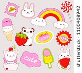 set of cute icons in kawaii... | Shutterstock .eps vector #1100408942