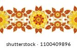 seamless pattern. brilliant... | Shutterstock . vector #1100409896
