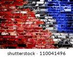 detail shot of an old brick... | Shutterstock . vector #110041496