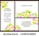 romantic invitation. wedding ... | Shutterstock . vector #1100416805