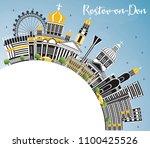 rostov on don russia city... | Shutterstock . vector #1100425526
