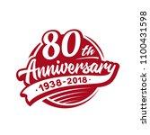 80 years anniversary design... | Shutterstock .eps vector #1100431598