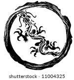dragon vector stamp | Shutterstock .eps vector #11004325