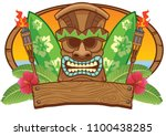 tiki mask with surfing board | Shutterstock .eps vector #1100438285