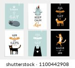 vector set of motivating... | Shutterstock .eps vector #1100442908
