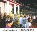 bangkok  thailand   january... | Shutterstock . vector #1100458958