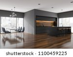 Gray Dining Room And Kitchen...