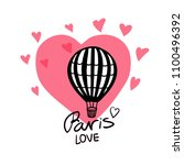 vector hand draw air balloon... | Shutterstock .eps vector #1100496392