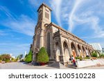 Nha Trang Cathedral Or The...