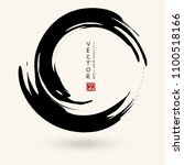 black ink round stroke....   Shutterstock .eps vector #1100518166