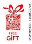 free gift. vector illustration | Shutterstock .eps vector #1100532725