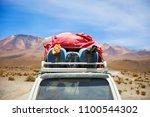 terrain vehicle in dali desert... | Shutterstock . vector #1100544302