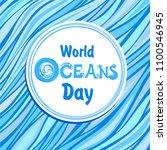 world oceans day. june 8.... | Shutterstock .eps vector #1100546945
