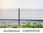 black grating wire industrial... | Shutterstock . vector #1100552918