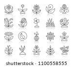organic garden thin line icons... | Shutterstock .eps vector #1100558555