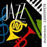 retro jazz sessions poster ... | Shutterstock .eps vector #1100559578